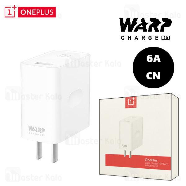 شارژر دیواری اورجینال وان پلاس OnePlus Warp Charge 30 Power Adapter WC0506A1HK CN توان 30 وات