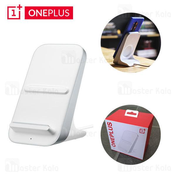 شارژر وایرلس وان پلاس OnePlus Warp Charge 30 Wireless Charger C301ACN توان 30 وات
