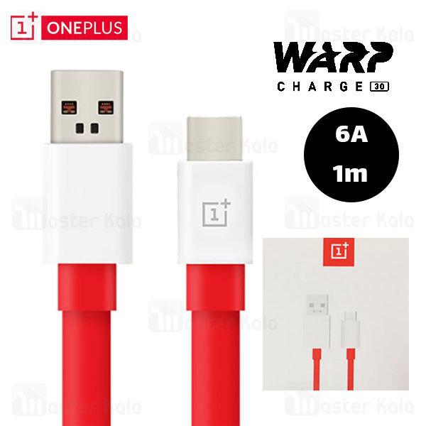 کابل اورجینال Type C وان پلاس OnePlus C202A Warp Charge 30W Cable توان 30 وات و طول 1 متر