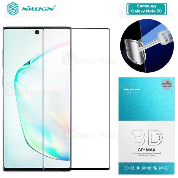 محافظ صفحه شیشه ای دورچسب تمام صفحه نیلکین Samsung Galaxy Note 20 3D CP+ Max...