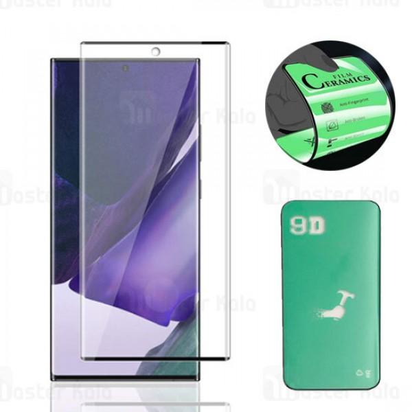 محافظ صفحه خمیده نانو سرامیک تمام صفحه و تمام چسب سامسونگ Samsung Galaxy Note 20 Ultra Glass