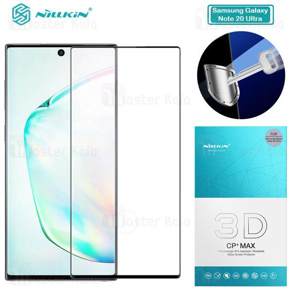 محافظ صفحه شیشه ای دورچسب تمام صفحه نیلکین Samsung Galaxy Note 20 Ultra 3D CP+ Max...