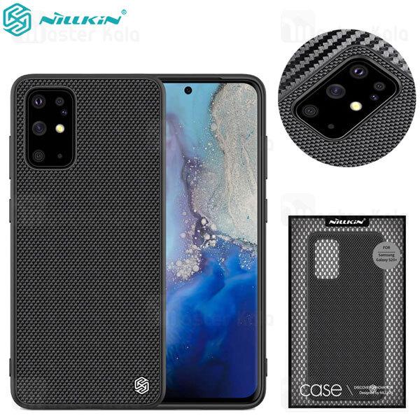 قاب فیبر نیلکین سامسونگ Samsung Galaxy S20 Plus Nillkin Textured nylon Fiber Case