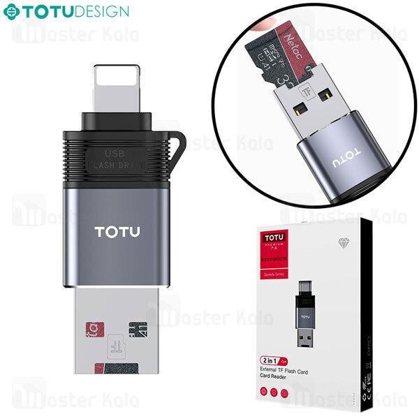 رم ریدر OTG توتو TOTU FGCR-006 External TF Flash Card