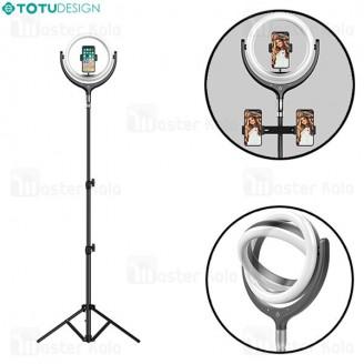 رینگ لایت توتو TOTU F-539B Ring Light Kit Live Stand Three Position-Floor با پایه 200 سانتی متری