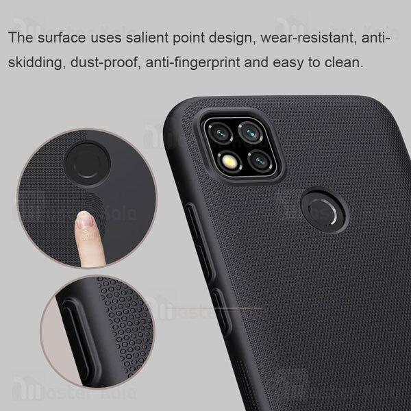 قاب محافظ نیلکین شیائومی Xiaomi Redmi 9C Nillkin Frosted Shield