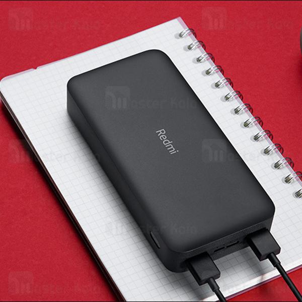 پاوربانک 20000 فست شارژ شیائومی Xiaomi Redmi PB200LZM 18W 2.4A نسخه گلوبال با کابل