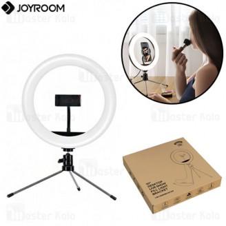 رینگ لایت جویروم Joyroom JR-ZS229 Mini Desktop Ring Light با پایه 19.5 سانتی متری