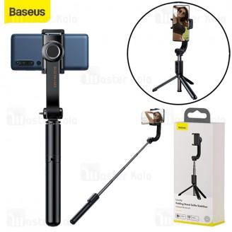 گیمبال و مونوپاد بیسوس Baseus Folding Stand Selfie Stabilizer SULH-01 / SULH-04 دارای سه پایه