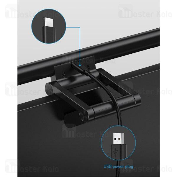 لامپ گیره ای صفحه نمایش بیسوس Baseus i-wok Series Stepless Dimming Light DGIWK-01
