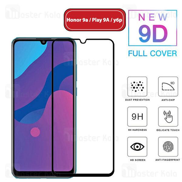 محافظ صفحه شیشه ای تمام صفحه تمام چسب هواوی Huawei Honor 9a / Play 9A / Y6p 9D Glass