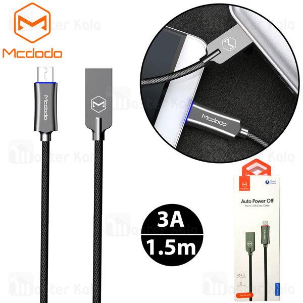 کابل میکرو یو اس بی فست شارژ Mcdodo CA-2895 QC4.0 دارای قطع کن خودکار طول 1.5 متر توان 3 آمپر