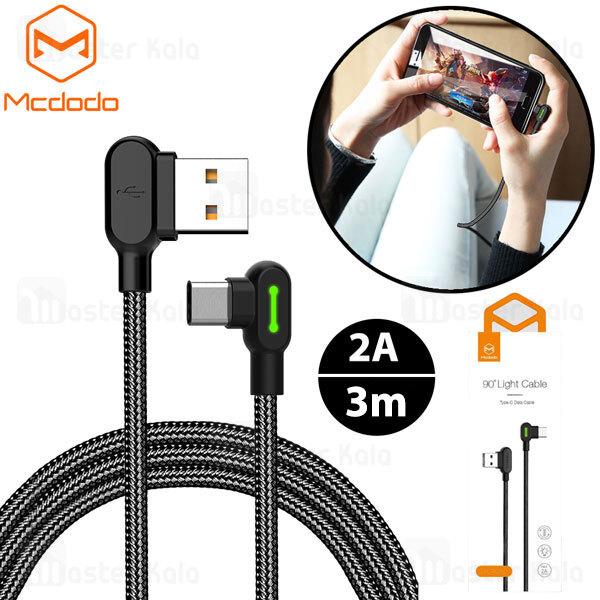 کابل Type C مک دودو Mcdodo CA-5283 Data Cable توان 2 آمپر و طول 3 متر