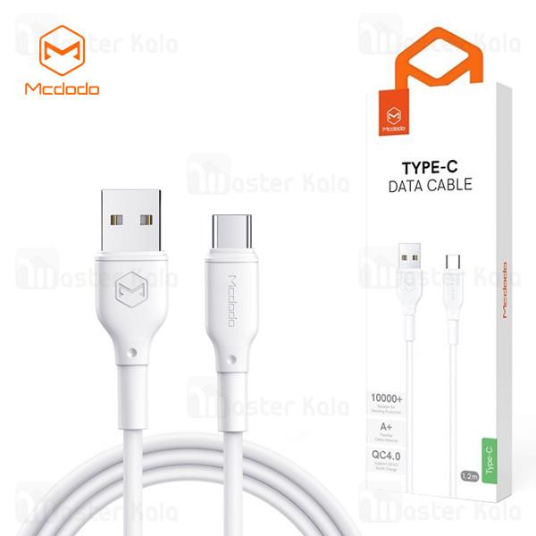 کابل Type C مک دودو Mcdodo CA-7280 Data Cable QC 4.0 3A 1.2M به طول 1.2 متر و 3 آمپر