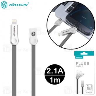 کابل دو کاره نیلکین Nillkin Plus iii Cable میکرو یو اس بی و لایتنینگ توان 2.1 آمپر