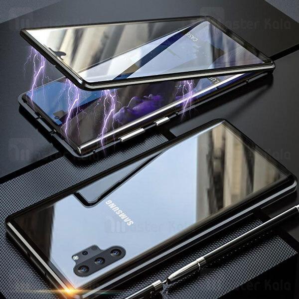 قاب مگنتی 360 درجه Samsung Galaxy Note 10 Plus Magnetic 2 in 1 Case دارای گلس صفحه