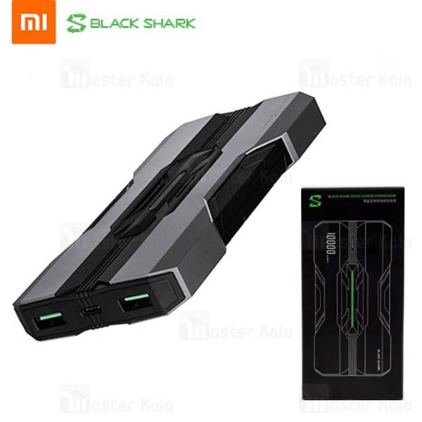 پاوربانک 10000 فست شارژ شیائومی Xiaomi Black Shark BPB01 18W Quick Charge Power Bank توان 18 وات