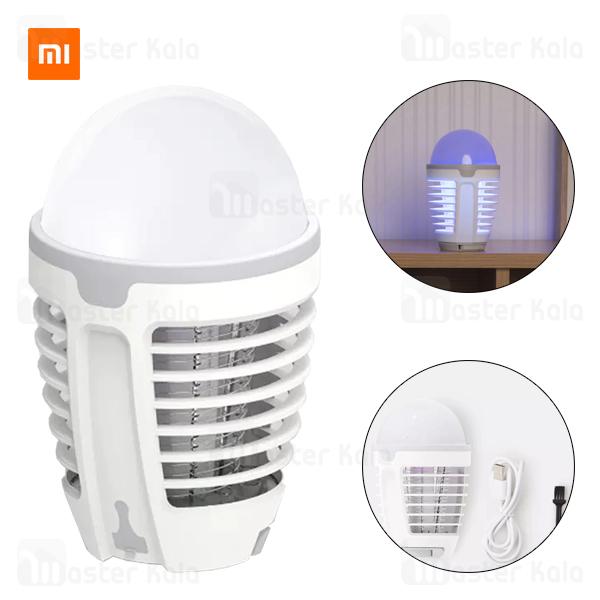 حشره کش شیائومی Xiaomi Mijia Portable Mosquito Killer Bulb LED DYT-90 5W توان 5 وات