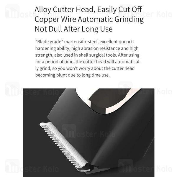 ماشین اصلاح موی سر شیائومی Xiaomi Enchen Sharp3S Hair Clipper