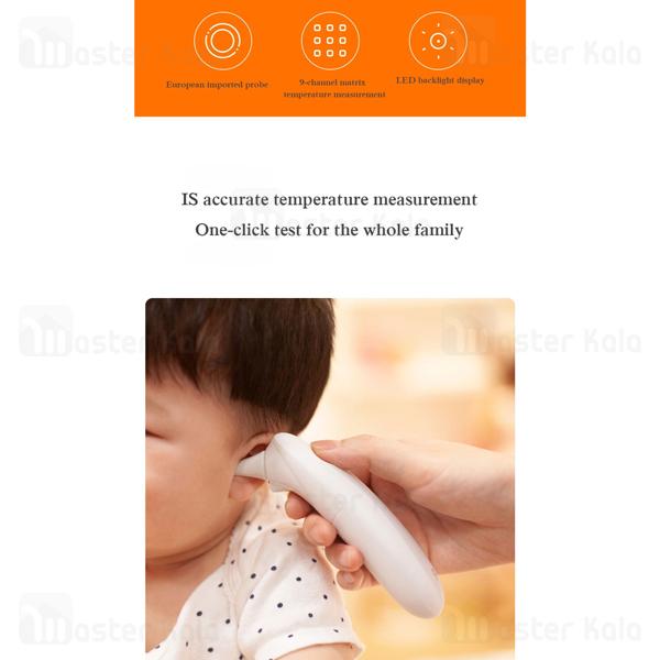 تب سنج هوشمند شیائومی Xiaomi Fanmi Smart Ear Thermometer FL-BFM001