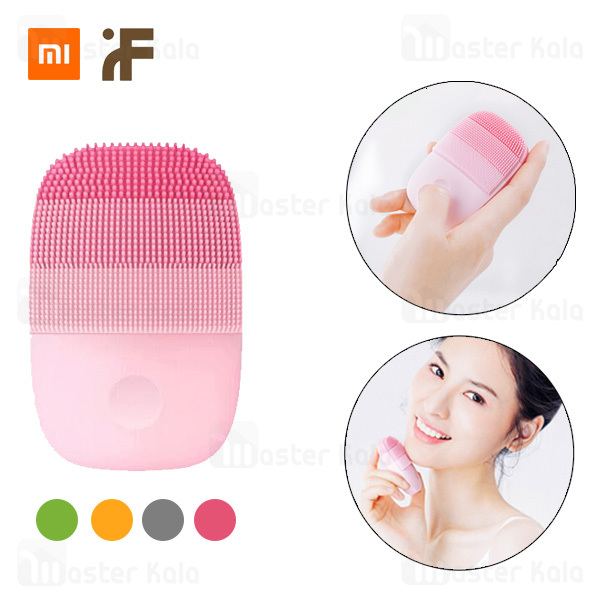 پاک کننده صورت شیائومی Xiaomi Inface MS2000 Upgrade Version Electric Face Cleansing Brush سایز بزرگ