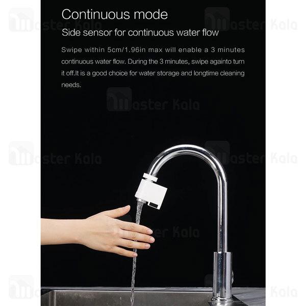 سنسور صرفه جویی آب هوشمند شیائومی Xiaomi Xiaoda Automatic Water Saver