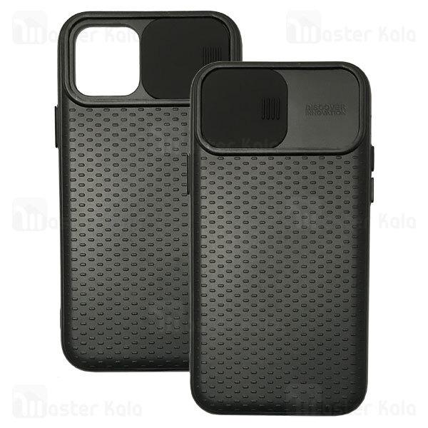 گارد محافظ آیفون Apple iPhone 12 / 12 Pro Camshield TPU دارای محافظ دوربین