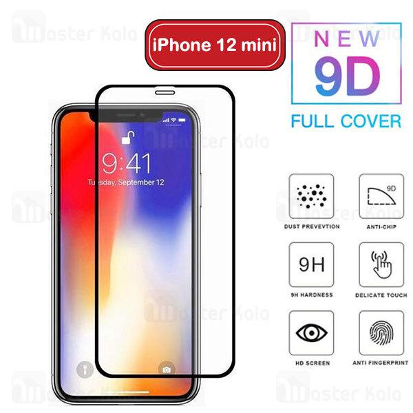 محافظ صفحه شیشه ای تمام صفحه تمام چسب آیفون Apple iPhone 12 mini 9D Glass
