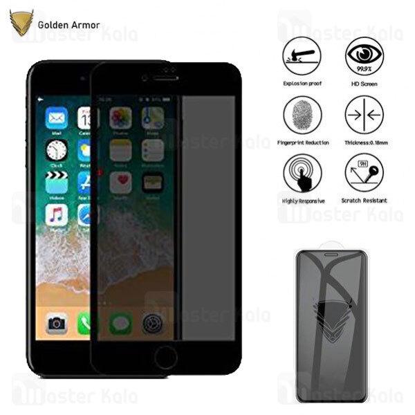 گلس حریم شخصی تمام صفحه تمام چسب اپل Apple iPhone SE 2020 / 8 / 7 Privacy Golden Armor