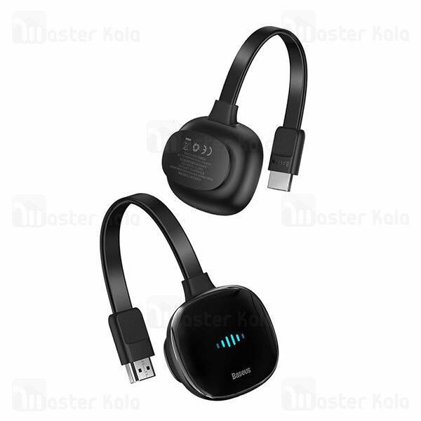 دانگل وای فای HDMI بیسوس Baseus Meteorite Shimmer Wireless Display Adapter CATPQ-A01