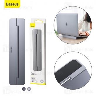 استند لپ تاپ بیسوس Baseus Papery Notebook Holder SUZC-0G
