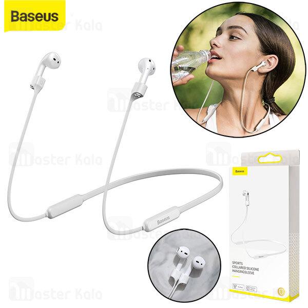 بند نگهدارنده اپل ایرپاد بیسوس Baseus Sports Collared Silicone Hanging Sleeve ARAPPOD-02 / 04 / 01