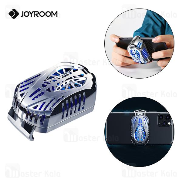 فن گیمینگ موبایل جویروم Joyroom JR-YX002 Ice-sealed Cooling Back Clip for Gaming Phone