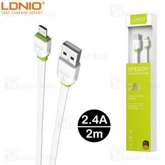 کابل میکرو یو اس بی الدینیو LDNIO LS33 Speedy MicroUSB Cable طول 2 متر و توان 2.4 آمپر