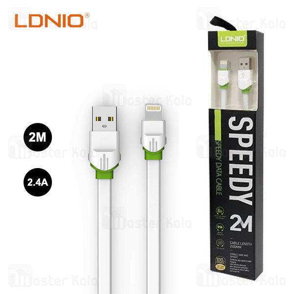 کابل لایتنینگ الدینیو LDNIO LS35 Speedy Lightning Data Cable طول 2 متر و 2.4 آمپر