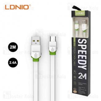 کابل میکرو یو اس بی الدینیو LDNIO LS35 Speedy Micro USB Data Cable طول 2 متر و 2.4 آمپر