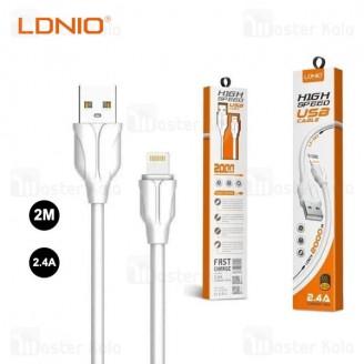 کابل لایتنینگ الدینیو LDNIO LS362 Lightning Fast Charging Data Cable طول 2 متر و 2.4 آمپر