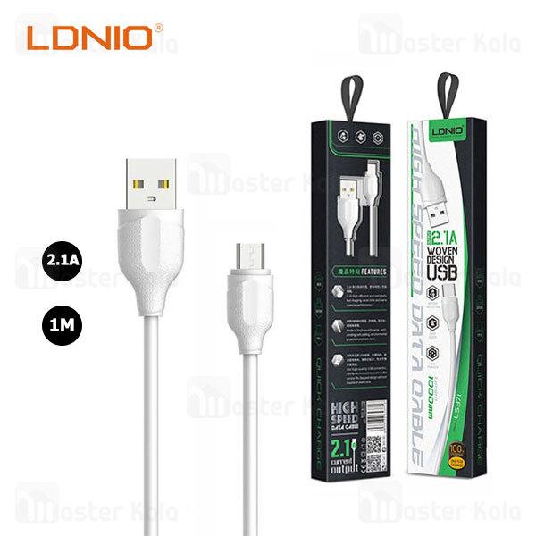 کابل میکرو یو اس بی الدینیو LDNIO LS371 Micro USB High Speed Data Cable به طول 1 متر و 2.1 آمپر