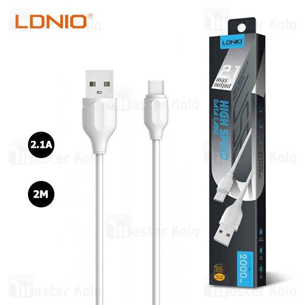 کابل Micro USB الدینیو LDNIO LS372 Micro USB High Speed Data Cable به طول 2 متر و 2.1 آمپر