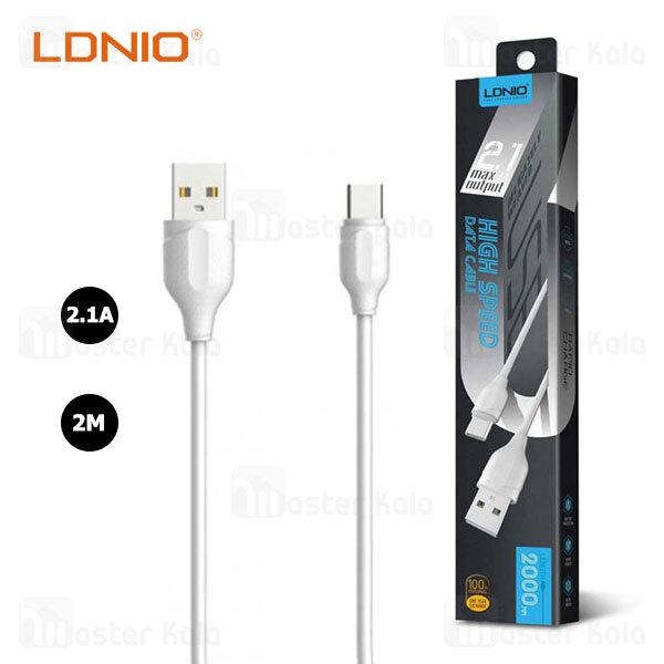 کابل Type C الدینیو LDNIO LS372 Type-C High Speed Data Cable به طول 2 متر و 2.1 آمپر