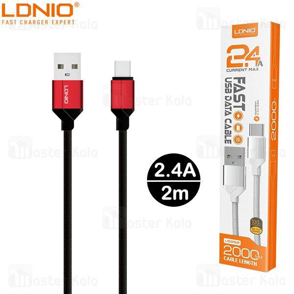 کابل Type C الدینیو LDNIO LS392 Cable طول 2 متر توان 2.4 آمپر
