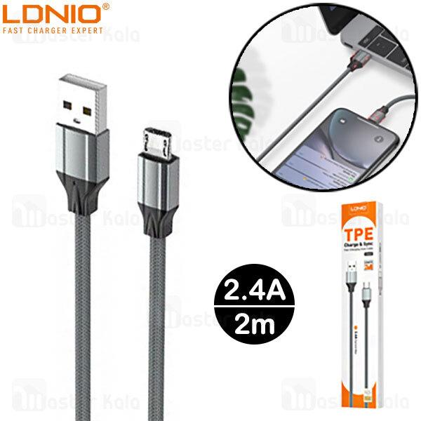 کابل میکرو یو اس بی الدینیو LDNIO LS442 Cable طول 2 متر توان 2.4 آمپر