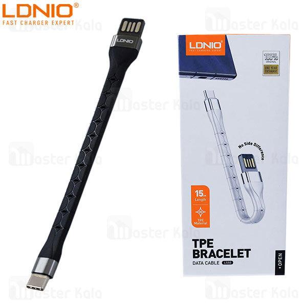 کابل Type C الدینیو LDNIO LS50 TPE Bracelet طول 15 سانتی متر طرح دستبند
