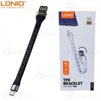 کابل میکرو یو اس بی الدینیو LDNIO LS50 TPE Bracelet طول 15 سانتی متر طرح دستبند