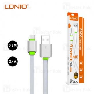 کابل Type C الدینیو LDNIO XS073 Type C Fast Data Cable به طول 30 سانتی متر و 2.4 آمپر