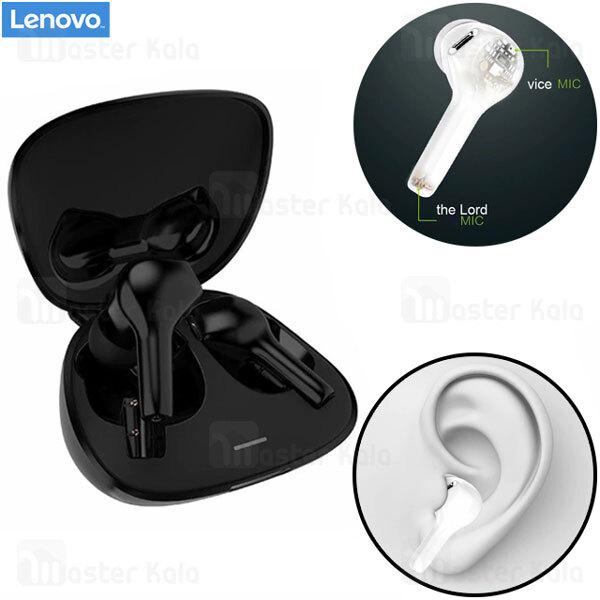 هندزفری بلوتوث دوگوش لنوو Lenovo HT06 True Wireless AptX Earbuds
