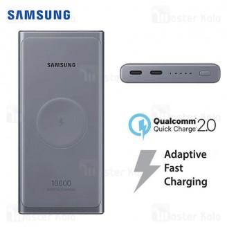پاوربانک وایرلس 10000 سامسونگ Samsung 25W Wireless Battery Pack EB-U3300XJEGWW توان 25 وات