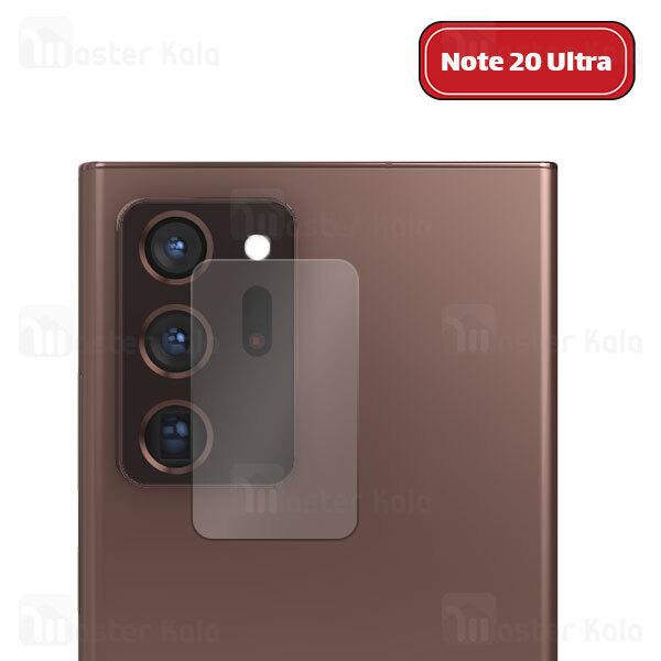 محافظ لنز دوربین شیشه ای موبایل سامسونگ Samsung Galaxy Note 20 Ultra Lens Protector