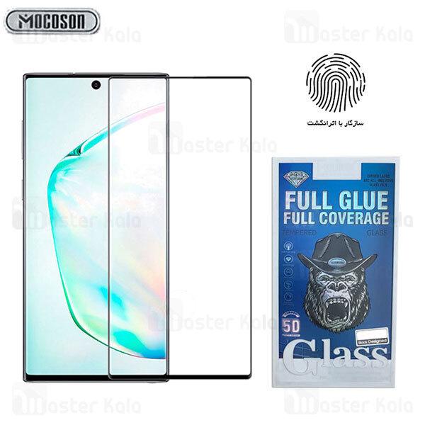 محافظ صفحه شیشه ای تمام صفحه و تمام چسب سامسونگ Samsung Galaxy Note 20 Ultra Glass Mocoson سازگار با اثرانگشت...