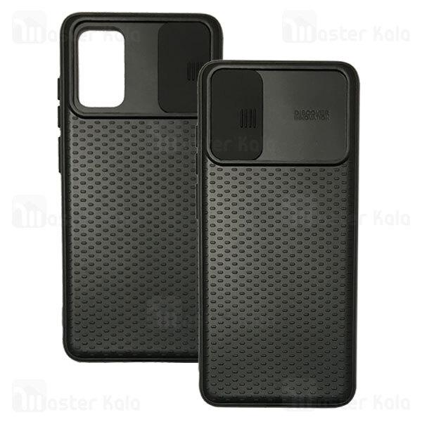 گارد محافظ سامسونگ Samsung Galaxy S20 Plus Camshield TPU دارای محافظ دوربین